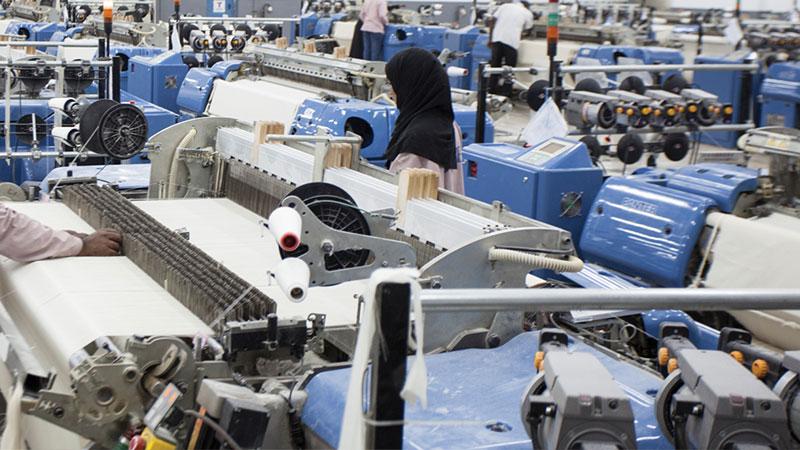Shendi Factory